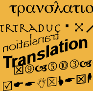 machine translation graphic
